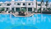vista previa del artículo Residencia Royal Sun en Lanzarote